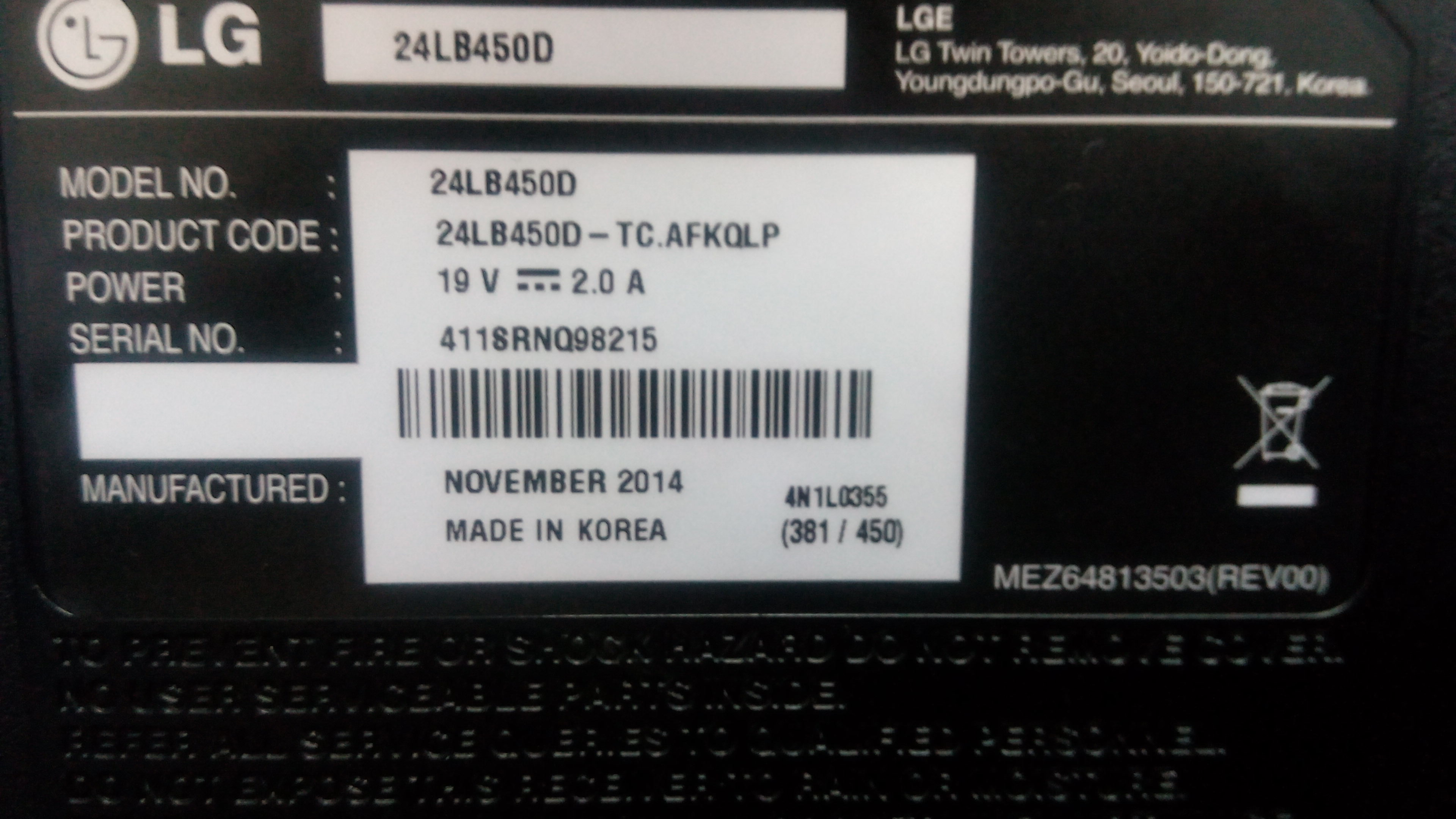 How to know if an lg tv is fake or real techsawa for Mirror for samsung tv license key
