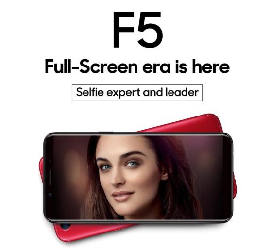 oppo-f5-kenya